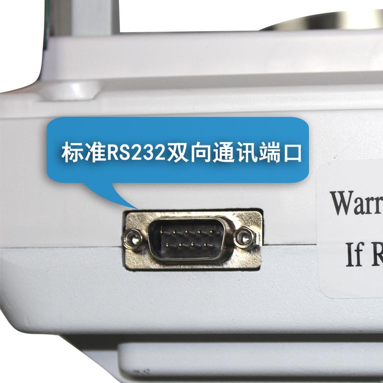 电子秤RS232接口传输规律有哪些?